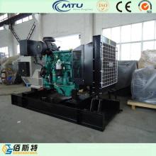 Générateur de moteur Mtu insonorisé, groupe électrogène ISO9001