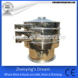 High Accurency Powder Rotary Vibrating Sieve