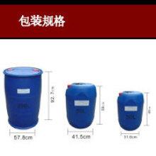 Iron Dextran 10% & 20% Solution
