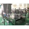 Автоматическая упаковочная машина для мешков