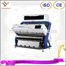 Serie R nuevo tipo máquina automática de clasificación de color de arroz