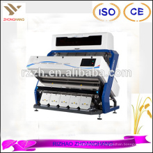 Machine de triage automatique de riz de nouvelle série de la série R