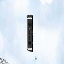 Настенный ЖК-экран