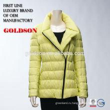 Женщин косые молнии желтый гусиный пух куртка с эластичная нить