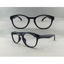 2016 Comfortable, Light, Fashionable Style Reading Glasses (P258934)