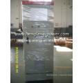 ветровой генератор 200кВт высокой эффективности установить цену