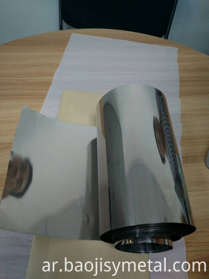 High Purity Tantalum Foil