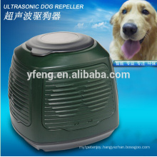 dog cat bird control products 3 in 1 pest repeller CPL-20E