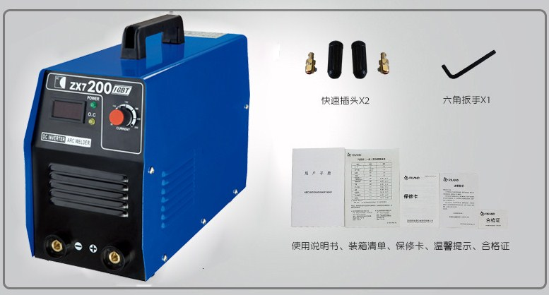 ZX7-200 Manual Welding Machine