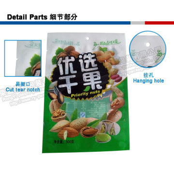 Plastic Three side sealing Candy bag
