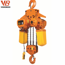 1 tonelada 2.5 ton 5 ton hgs-b grua de corrente elétrica preço de 220 volts grua guindaste 10 ton
