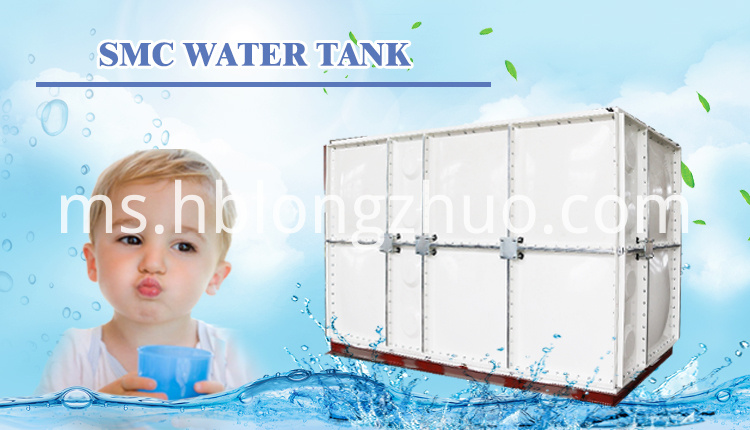 SMC Storage Water Tank