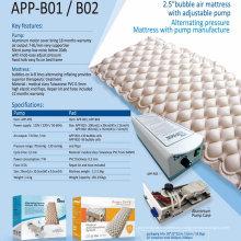 Больничная медицинская надувная матрац воздушной подушки APP-B01