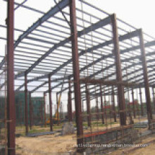 Next Year Hot Rolled Industrial Steel Metal Structure (wsd2017)