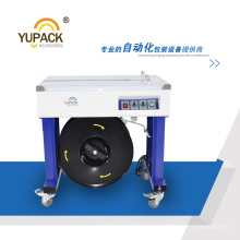 Yupack Brand Strapping Machine Manual