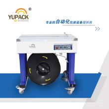 Руководство по использованию фирменной упаковки Yupack