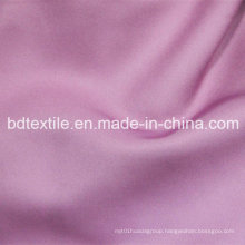 100% Polyester Mini Matt Used for Bag, Tent, Shoes, Uniform