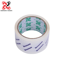 Printing Adhesive Tape with paper pipe