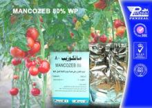 Mancozeb 80% Wp Systemic Fungicides Cas 8018-01-7 Fungicide