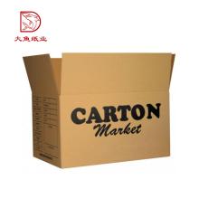 Boîte d'emballage pour animaux de compagnie en papier recyclable direct usine