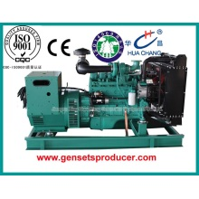 Cummins 6BT5.9-G2 Diesel Generator Set
