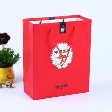 Beauty Red Small Matt Paper Bag