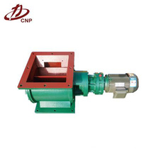Pump Rotary Discharge Valve with Mill Price