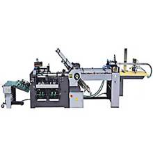 Combination Folding Machine With Electrical Knife