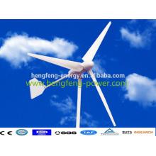 150W, 200w, 300w, 600w Preis-Wind-Energie-generator
