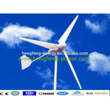 150w,200w,300w,600w price wind energy generator
