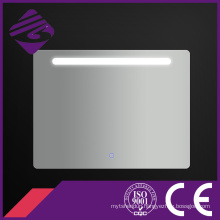 Jnh164 Cheappolished Rectangle Chamfered Edge Bathroom Mirror with LED Light