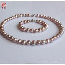 Комплект ожерелья из пресноводного жемчуга с лавандой 8-9 мм