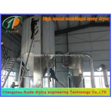 Le prix pour la machine de séchage à l'air centrifuge Spray Dryer