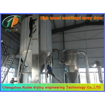 Myrobalan extract spray dryer