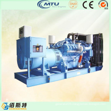 China Weichai Diesel Power Generating Set Manufacture