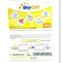 Scratch Telecom Phone Cards Manufacturer in China
