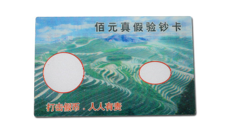 Beautiful Landscape Paper Greeting Card