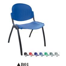 Vente chaude salle à manger en plastique chaise / chaise de bureau
