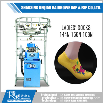 China Cheap price for Single Cylinder Sock Knitting The Foot Socks Stocking Machine On Sale supply to Faroe Islands Factories