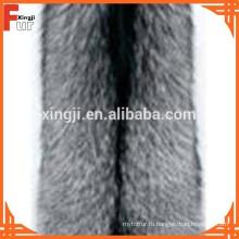 Китайский природный класс цвет чернобурка кожа