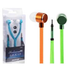 Наушники с металлическим шнурком с микрофоном для iPhone