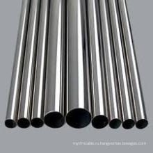 AISI 304 нержавеющей стали бесшовные трубы