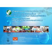 2016 China (Guangzhou) International Cleanroom Technology & Equipment Exhibition ( Cleanroom Guangzhou 2016)