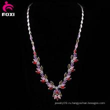 Ожерелье хорошего друга ювелирных изделий способа высокого качества 2016 самое лучшее