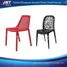 plastic armrest chair moulding plastic mold chair