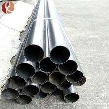 Tubo de la aleación del tungsteno del tántalo del mejor precio de los nuevos productos de la pureza alta