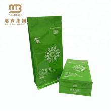 Eco Custom Color Printing Food Grade Packaging Guangzhou Green Coffee Tea Packaging Bag