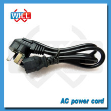 SAA Computer Power Cable Australia