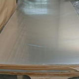 Superior Quality 1060 Aluminum Sheet