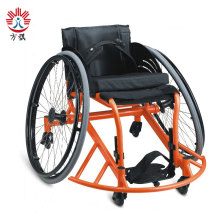 Basketball Guard Manual Sport Wheelchair